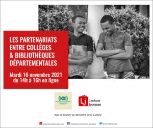 """Restitution de l'étude """"Bibliothèques départementales et collèges"""""""
